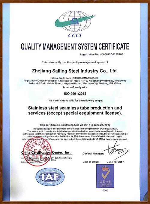 Zhejiang Sailing ISO